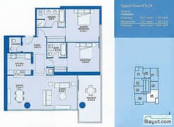 Typical 2 Bedroom Suite 5 4th to 34th Floor