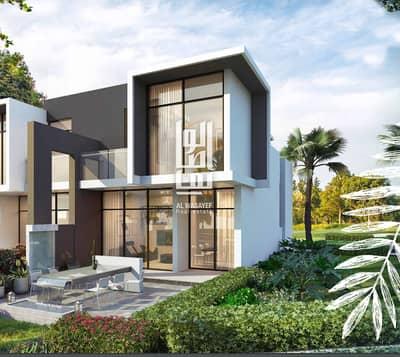 Best Offer own Villa for 1 Million AED (Akoya Oxygen)
