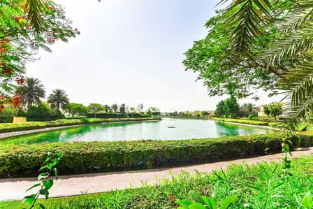 Exclusive | Perfect Location | Lake View