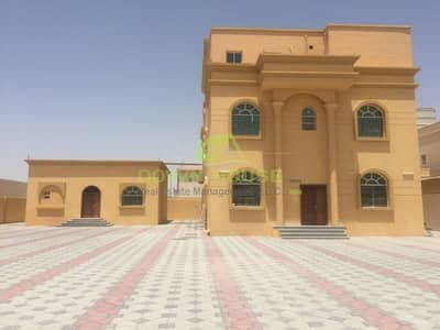 FANTASTIC 2 BEDROOM APARTMENT IN SHAKBOUT CITY