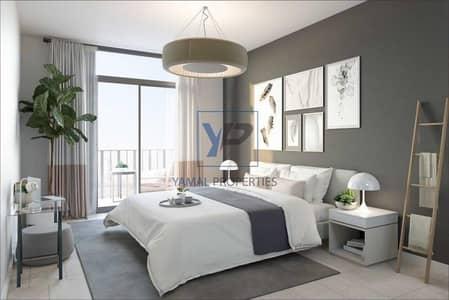 Belgravia | Luxury 1BR | No Commission
