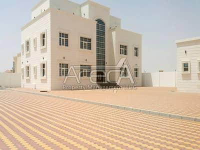 Exquisite Villa! 10 Master Bed in Al Shamkha