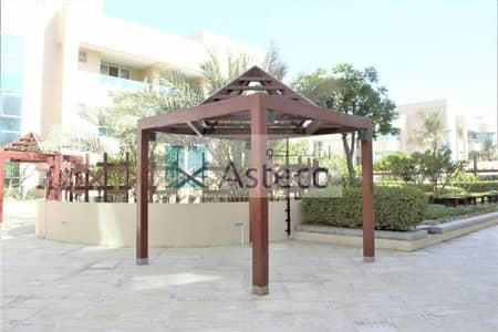2 Bedroom Apartment for Rent in Al Hudaiba, Dubai - 1 month free: Large 2 bedroom with maids room