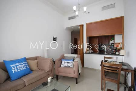 Exclusive I Furnished I 1bed with 2baths