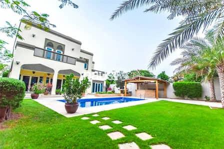 Upgraded Corner Villa | July| Immaculate