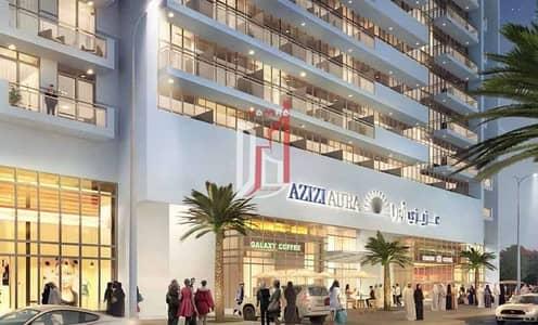 Studio in Downtown Jebel Ali