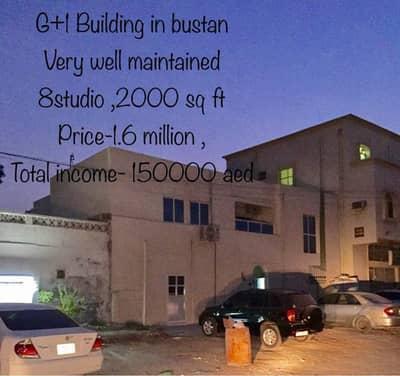 8 Bedroom Building for Sale in Al Bustan, Ajman - Small Building For Sale