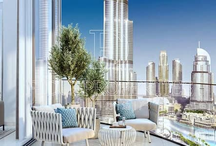 5% Downpayment for Emaar's latest project