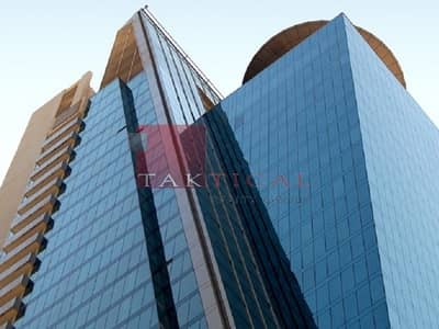 Fitted Office Space @ The Prism Tower
