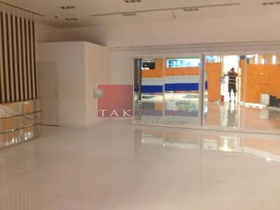 Spacious and Fitted RETAIL Space in Park Tower
