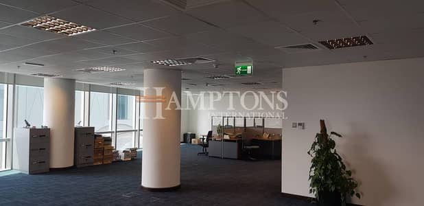 Beautifully Furnished Office in DIFC