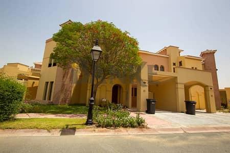 Ground Floor 2 Bedroom Villa in Shorooq