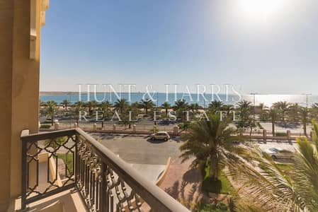 By The Sea   - Bab Al Bahr - Yakout spacious one bedroom