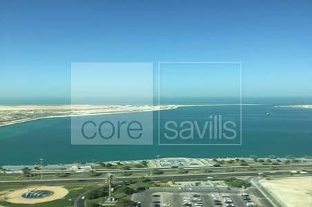 S view Prestigious office  Corniche Area
