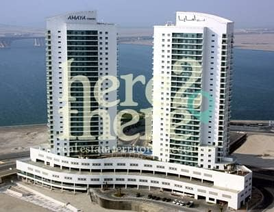 High Quality 1 BR Apartment Amaya Towers