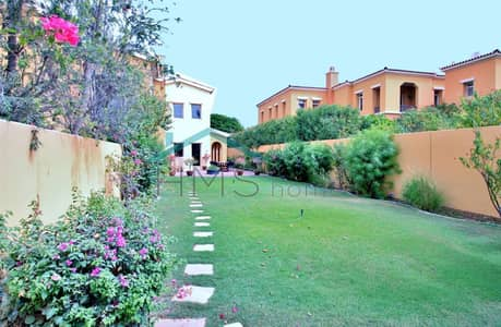 Magnificently Kept Type A | Beautiful Landscaped Garden