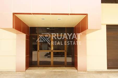 Spacious Studio w/ Tawtheq - City Center