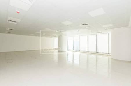 Low Price I Fitted Office I High Floor