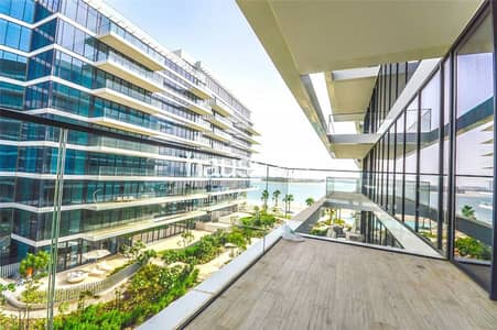 Exclusive | New Listing | Brand New Flat