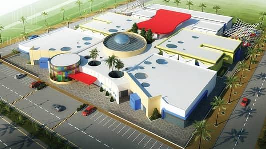 TILAL CITY Educational Plot A203