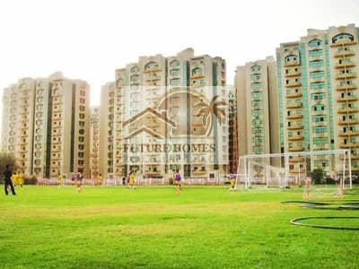 Wonderful offer .....One  Bedroom Flat for SALE in Rashidia Tower