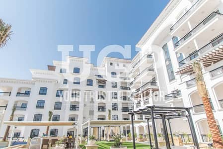 شقة في أنسام جزيرة ياس 3 غرف 2836000 درهم - 3264532