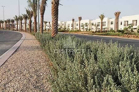 Stunning Studio Apartment in Al Ghadeer