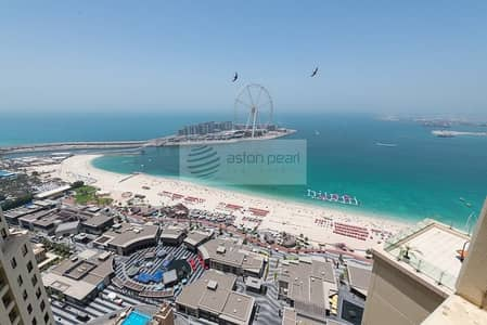 LARGER 3BR in RIMAL 5 with Full Sea View
