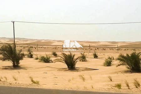 Big Residential Land with Very Low Price