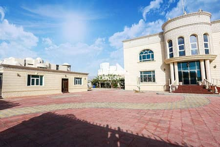 Wonderful 9 BR Villa with Outside Majlis