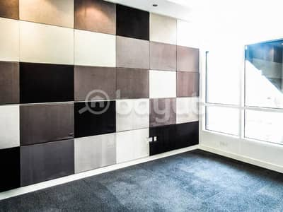 Newly furnished office space for rent in Khalidiya