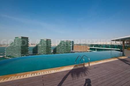 Superb Brand New 2BR w/ Spacious Balcony