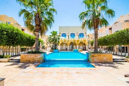 Stunning! Spacious 5 Bedroom Villa- Sale