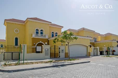 3 Bedroom Large | Great Investment | D 7