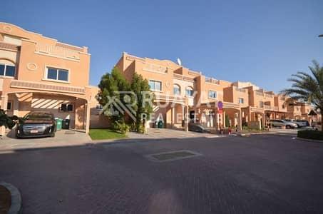 Attractive 5BR Villa  With Private Pool!