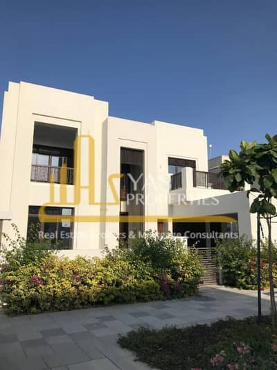 Close to Lagoon | 6 Bedroom's | Modern Arabic