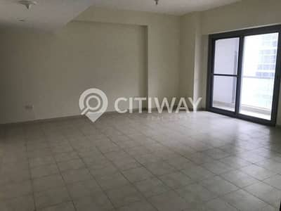 Spacious and Affordable Apartment in the Heart of Dubai