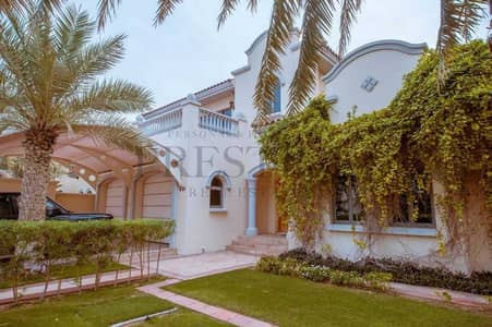 Fully Furnished | Vacant | Spacious | Bright  | Private Beach