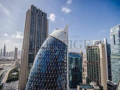 High-Floor||MaidRoom|10Min To Dubai Mall