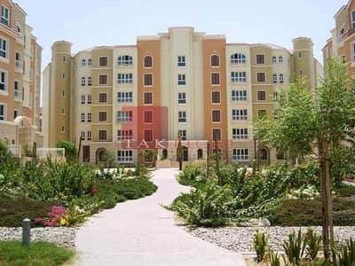 1 Bed APT with Large Balcony in Discovery Garden