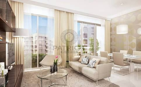 RESALE: Best Priced 1 BHK | Minutes Away From Dubai 2020 EXPO