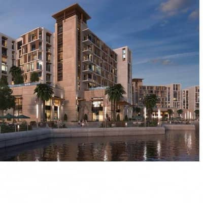 Brand New Waterfront Apartments Ready To Move In | Dubai Creek