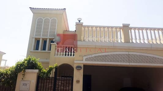 2 BR Row A Villa in Jumeirah Village Triangle