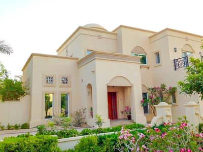 Excellent LOcation- Mahra Type 16-4 bed+maids