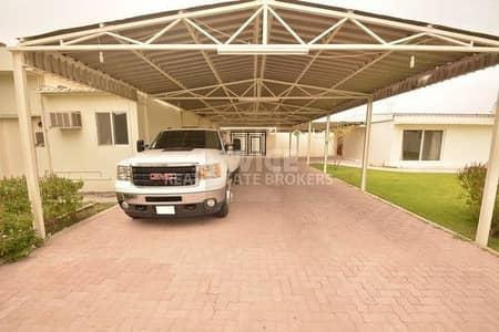 4 Bedroom Villa Compound for Sale in Al Rashidiya, Dubai - Small compound for STAFF