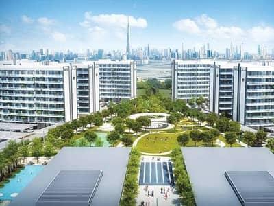 Owned an apartment near Expo Dubai