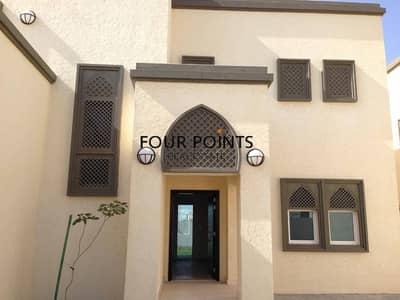 3BR+M Regional Small Villa in Jumeirah Partk