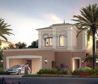 3 Bedroom Villa for Sale in Dubailand, Dubai - 0% DLD FEE I Investors Deal I 4 BR  Maids High ROI I Limited Time Offer