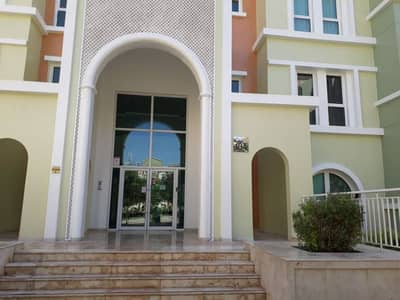 Vacant 1 Bedroom for Sale in Mogul Cluster Discovery Gardens