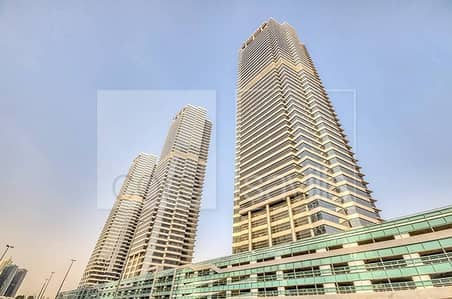 Fully fitted office to rent | Mazaya AA1
